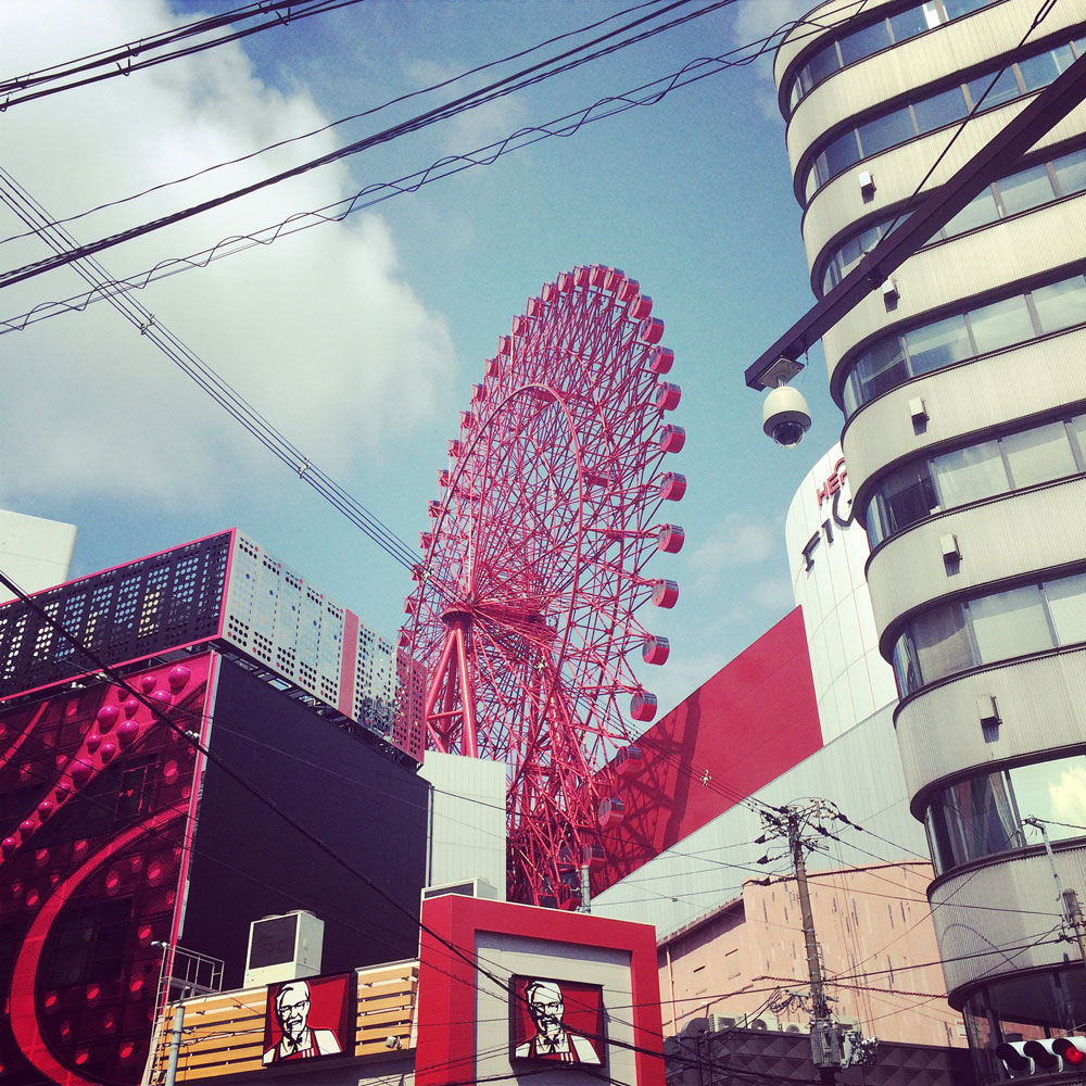 JapanByMicheleMoricci-Osaka#15
