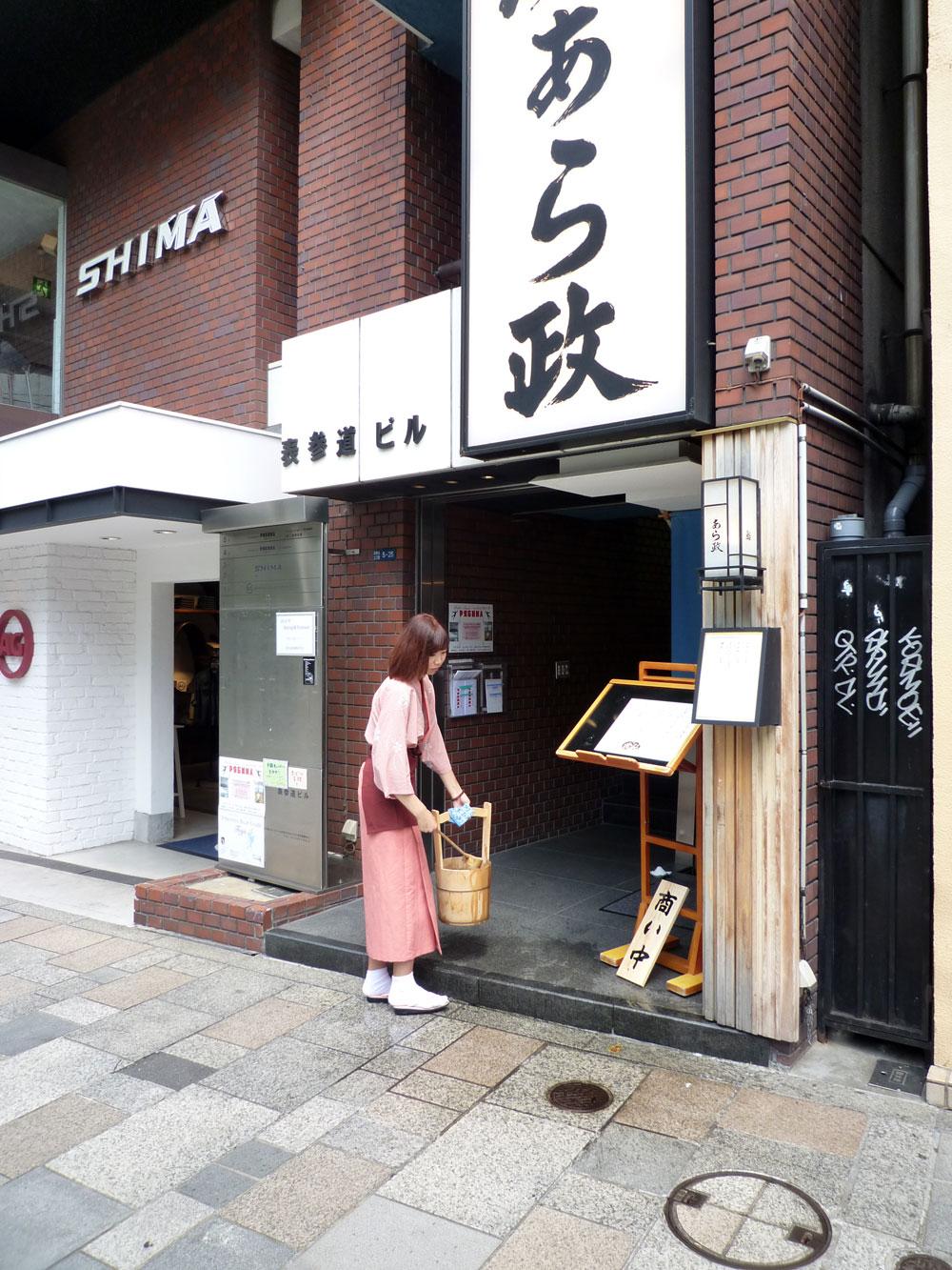 JapanByMicheleMoricci-Tokyo#10